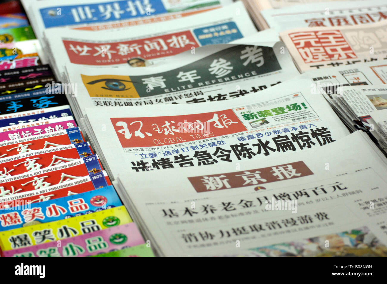 Asian newspapers online