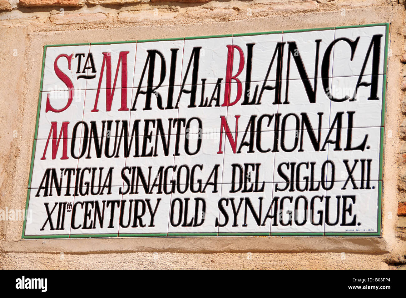 Sign at the entrance of the Santa Maria la Blanca Synagogue in the Jewish Quarter, Toldeo, Spain - Stock Image