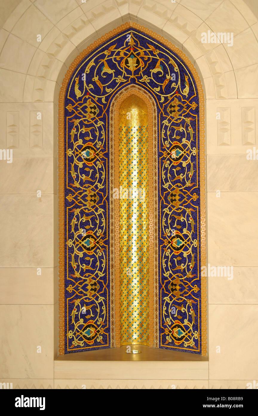 Ornate alcove, Islamic - Persian mosaic design, Sultan Quaboos Mosque, Muscat, Oman, Middle East - Stock Image