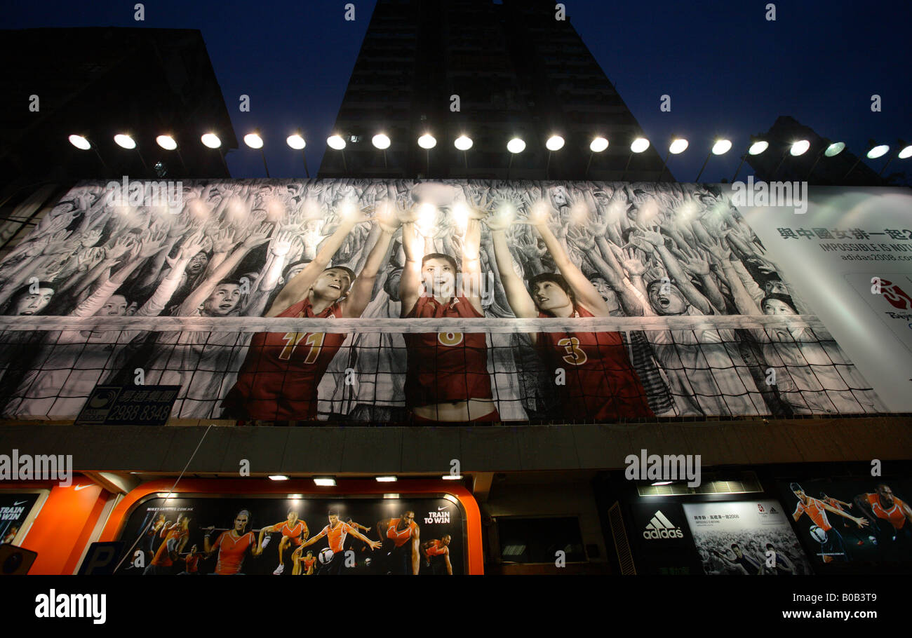 Olympic Beijing 2008 advertising Hong Kong - Stock Image