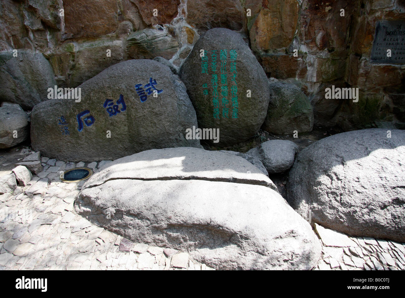 The  'sword testing stone' at Tiger Hill Temple, Suzhou,China - Stock Image