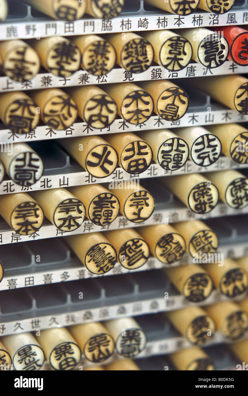 Selection of Japanese HANKO  Signature stamps Stock Photo