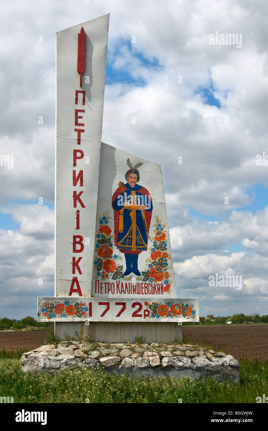 Stele at entry to Ukrainian town Petrykivka the origin of ukrainian famous folk decorative painting - Stock Image