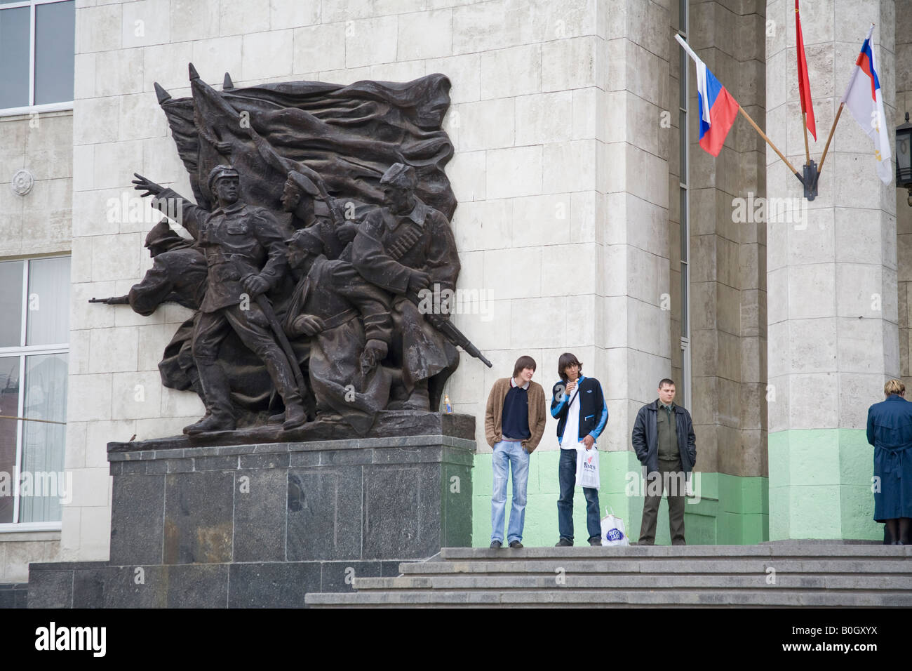 Relief bronze statue of Great Patriotic War on front on Volgograd Railway Station, Volgograd (formerly Stalingrad), - Stock Image