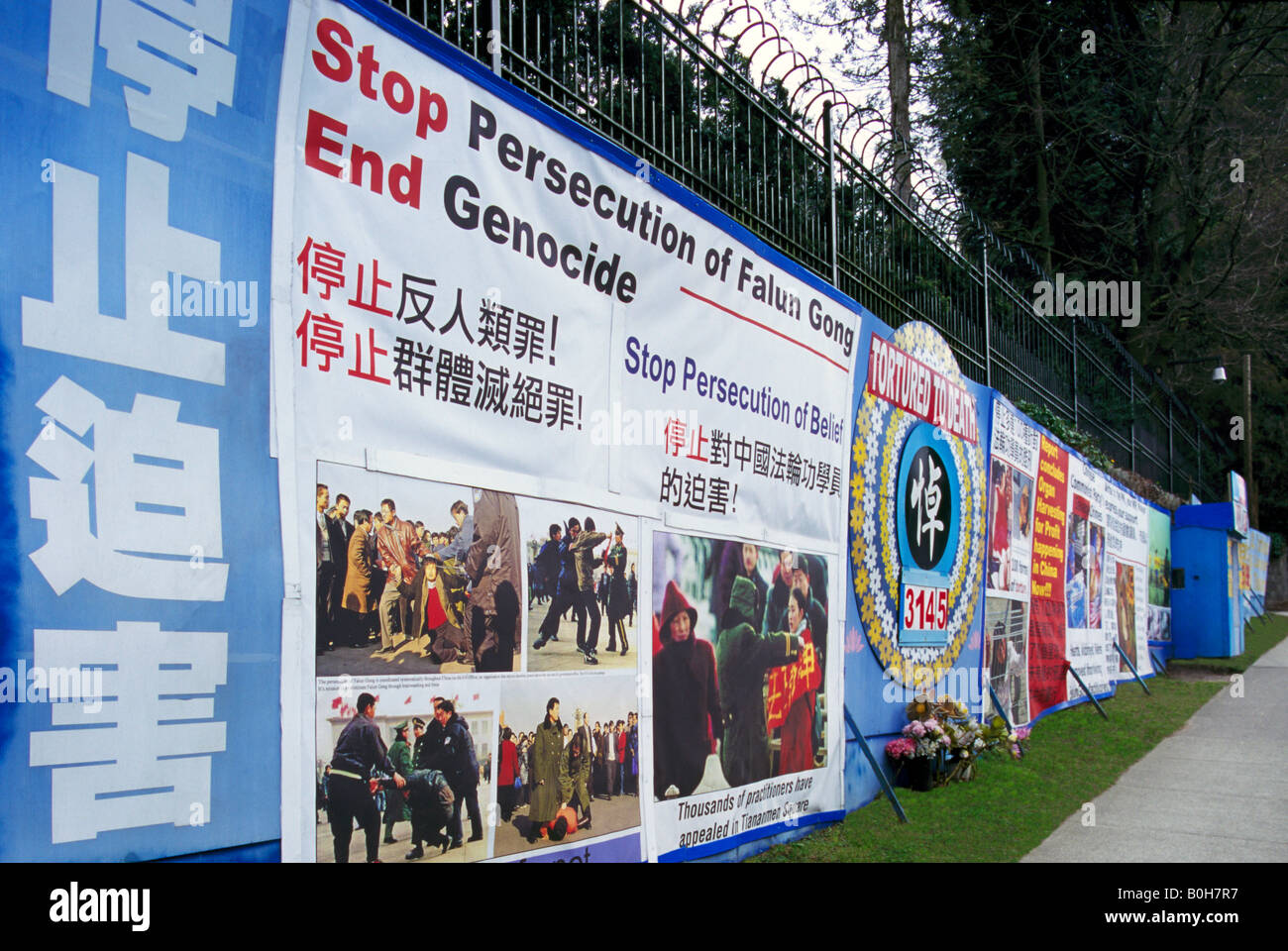 Falun Gong Protest Sign against Persecution and Genocide posted at Chinese Consulate, Vancouver - Human Rights Issues - Stock Image