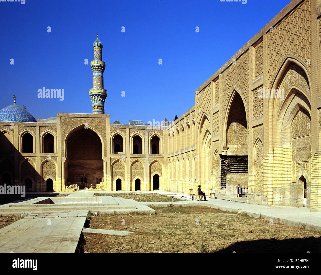 Quranic school, madrassa, cadet school in Baghdad, Iraq, Middle East - Stock Image