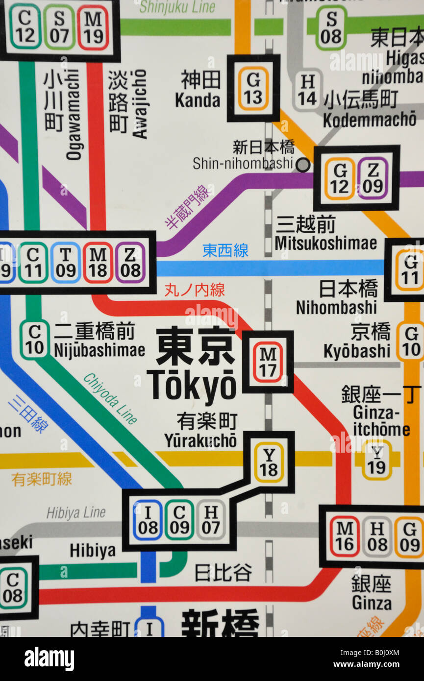 Detail of Tokyo subway map in station, Japan - Stock Image