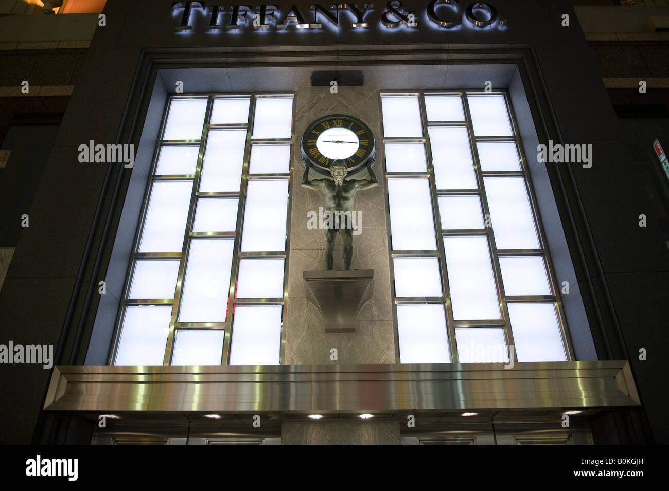 72200e31f japan, Tokyo. Tiffany store on Shinjuku Stock Photo: 17640521 - Alamy