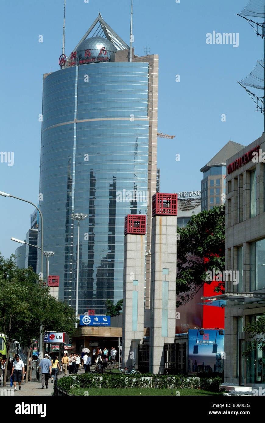 modern buildings beijing new soho beijing china stock photo