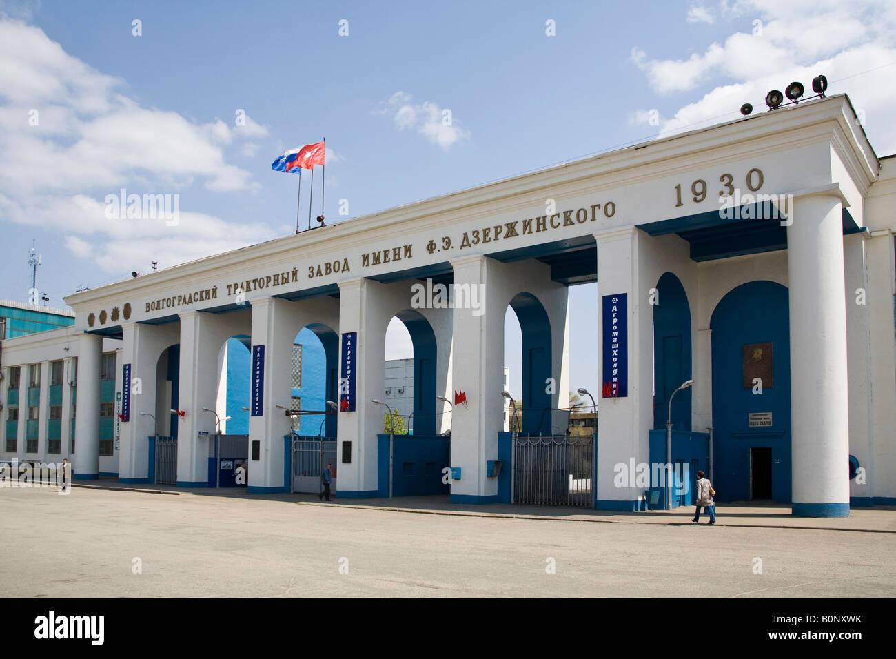 Front of Dzerzhinsky Tractor Factory, Volgograd (formerly Stock ...