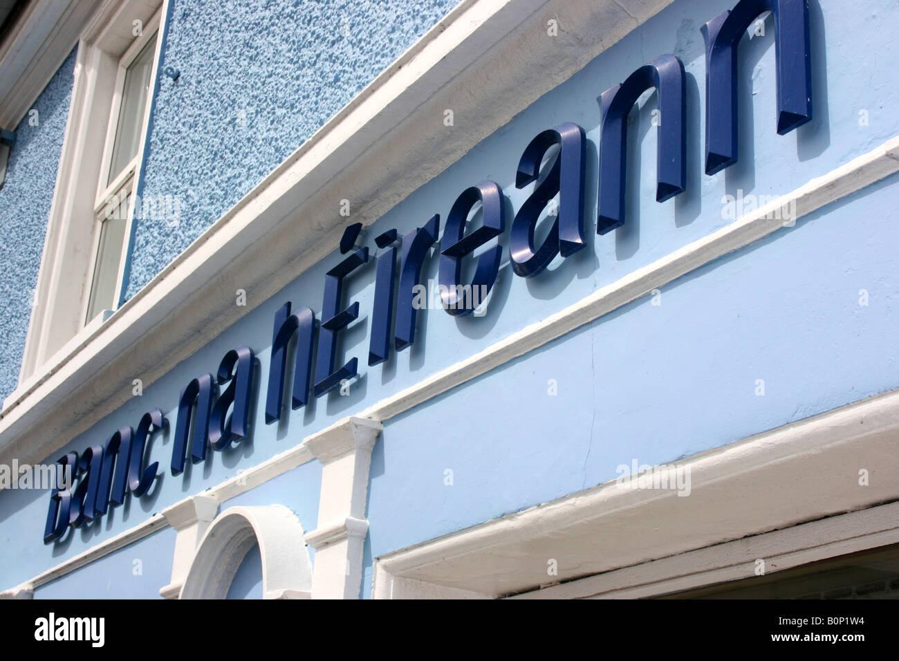 Banc na hÉireann - Bank of Ireland sign in Irish, Belmullet, County Mayo, Republic of Ireland - Stock Image