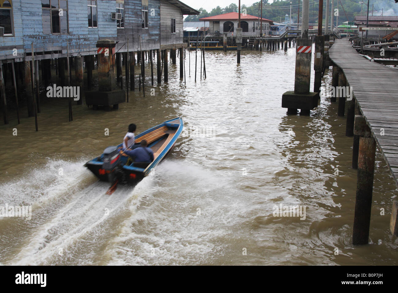 Water Taxi Going Through Kampung Ayer, Brunei - Stock Image