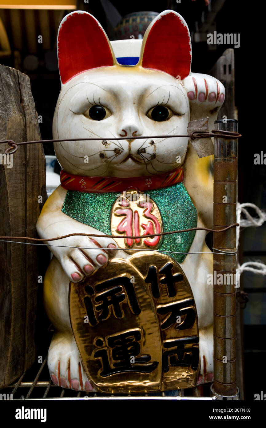 Detail of antique for sale in small shop in historic Asakusa distric of tokyo 2008 - Stock Image