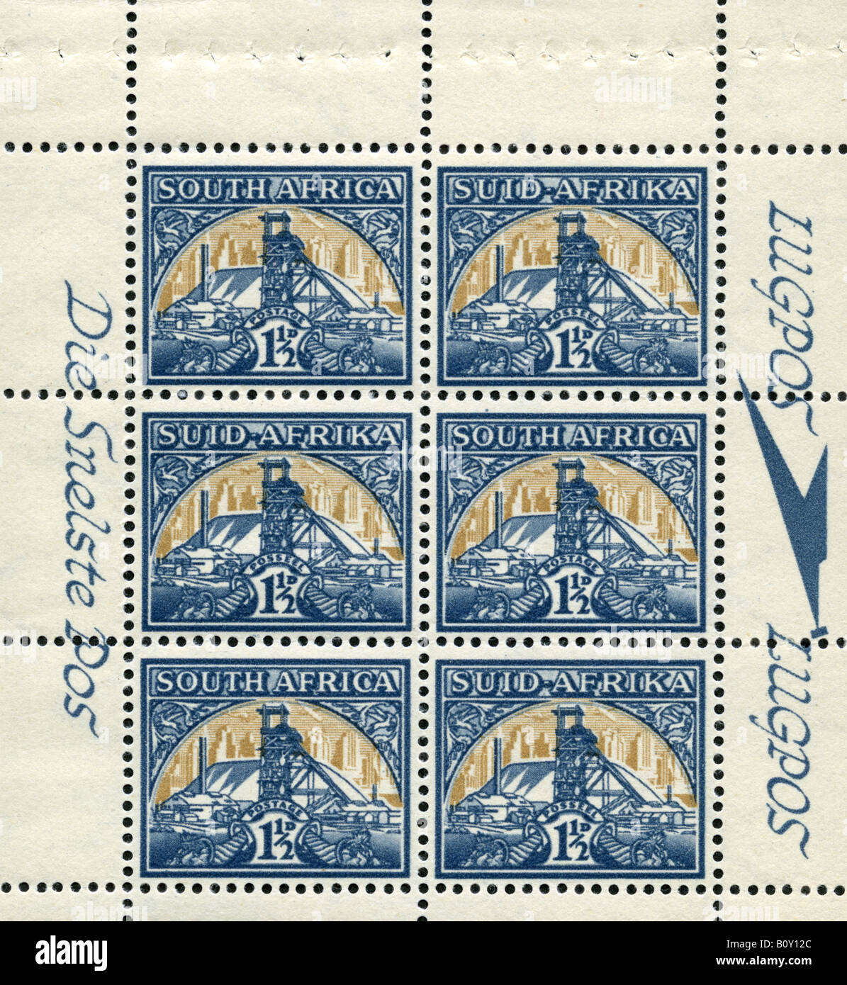 South Africa three-halfpenny postage stamp booklet pane of six depicting a Gold Mine issued 1948. - Stock Image