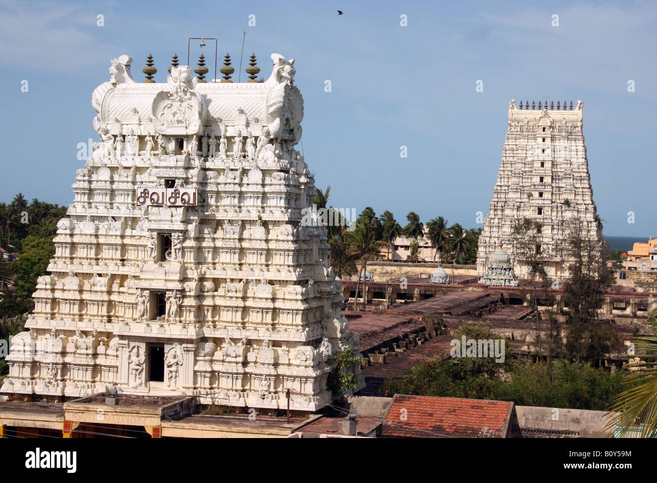 Image result for free image of rameswaram