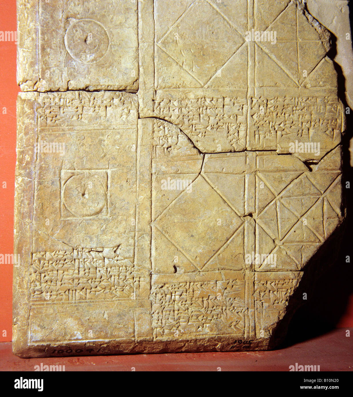 Cuneiform tablet Geometrical problems finding areas 1800 BC Babylon Stock Photo