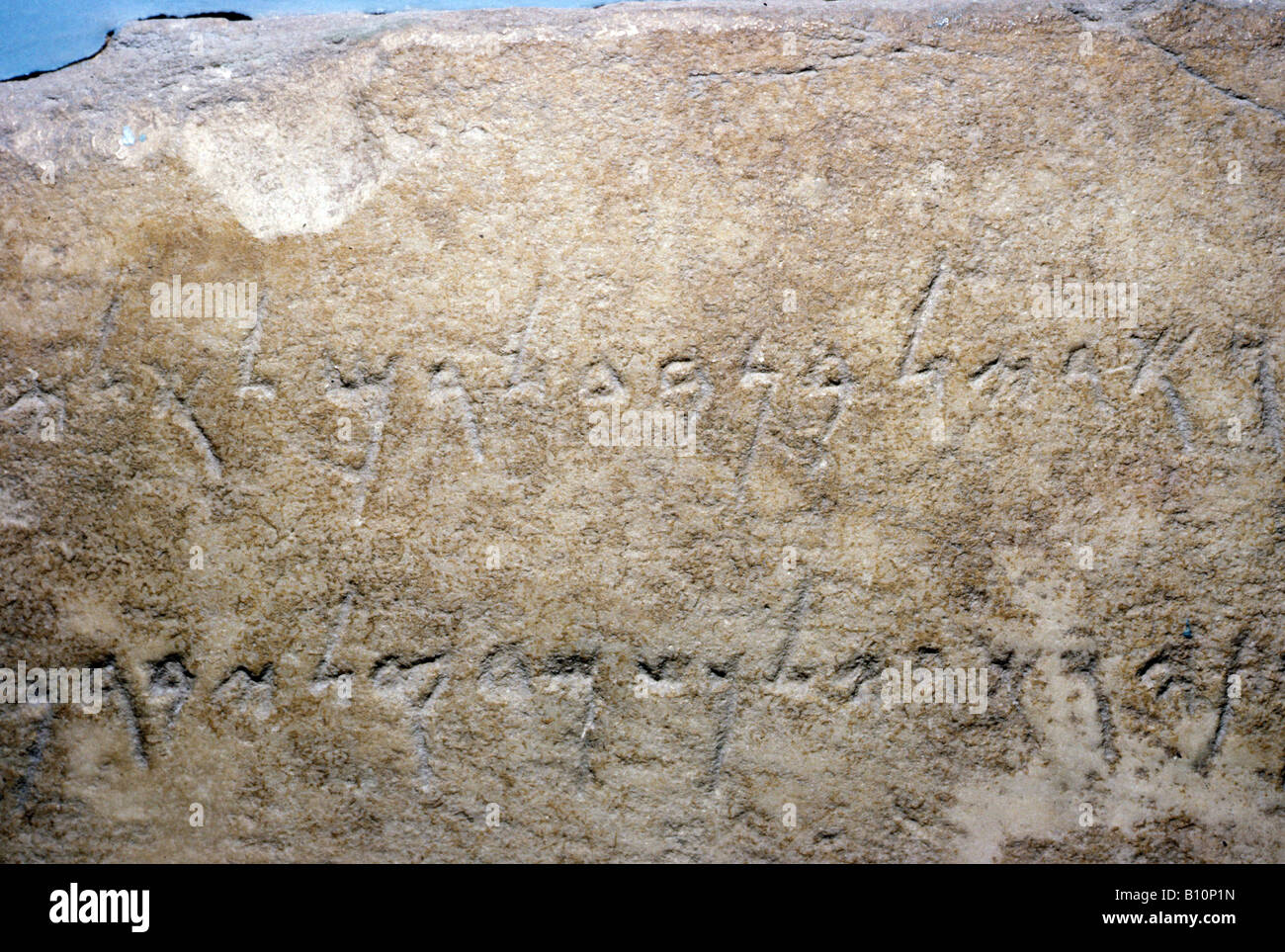 Phoenician inscription to god Reshef 5th c BC Lebanon - Stock Image