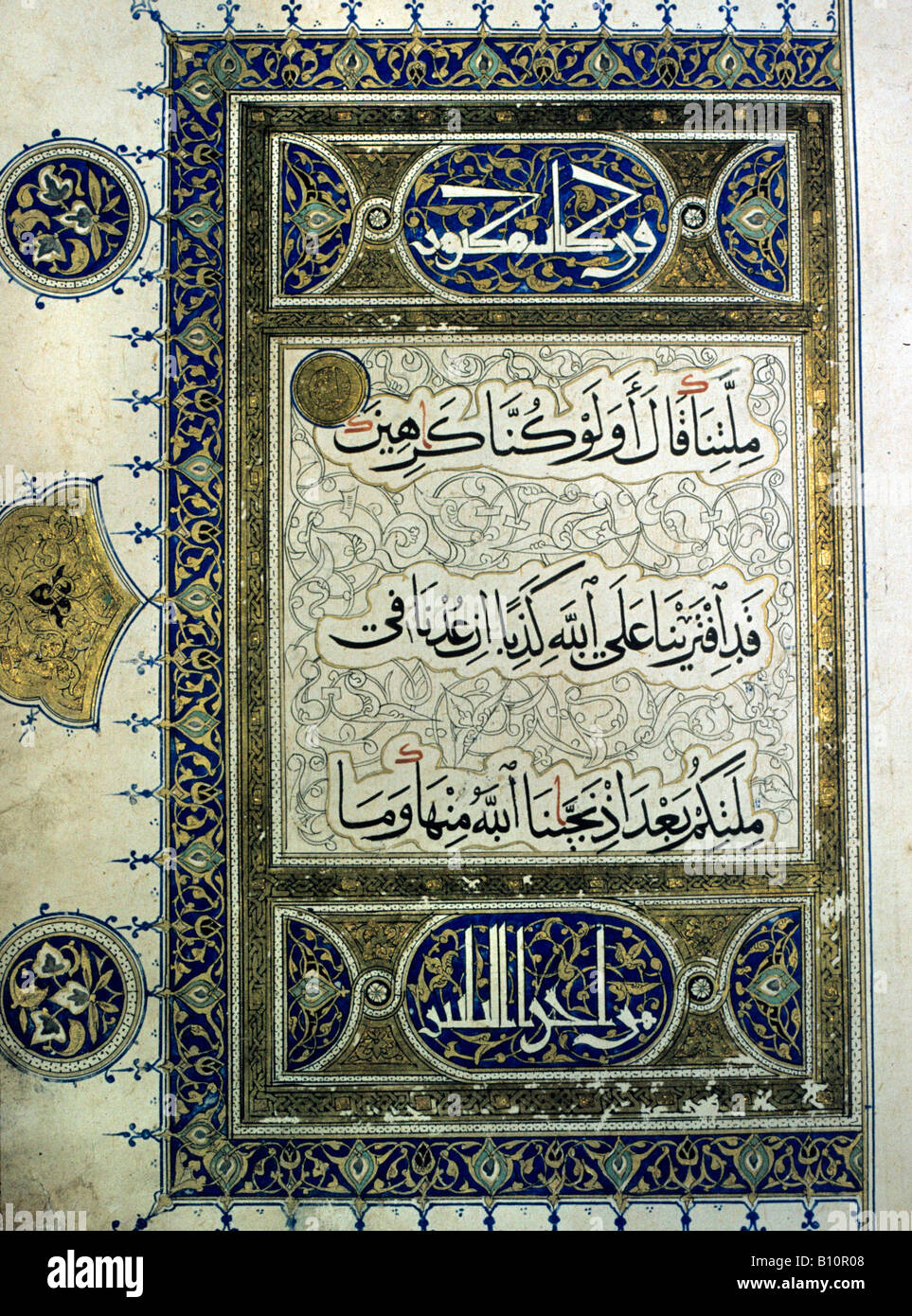 Koran frontispiece 14th c Egypt  Copyright AAA Collection - Stock Image