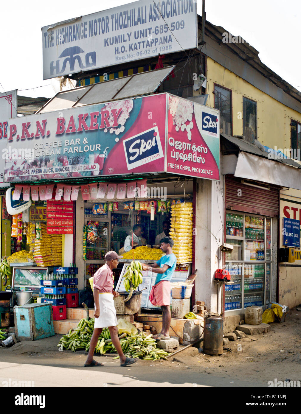 Bakery Shop India High Resolution Stock Photography And Images Alamy