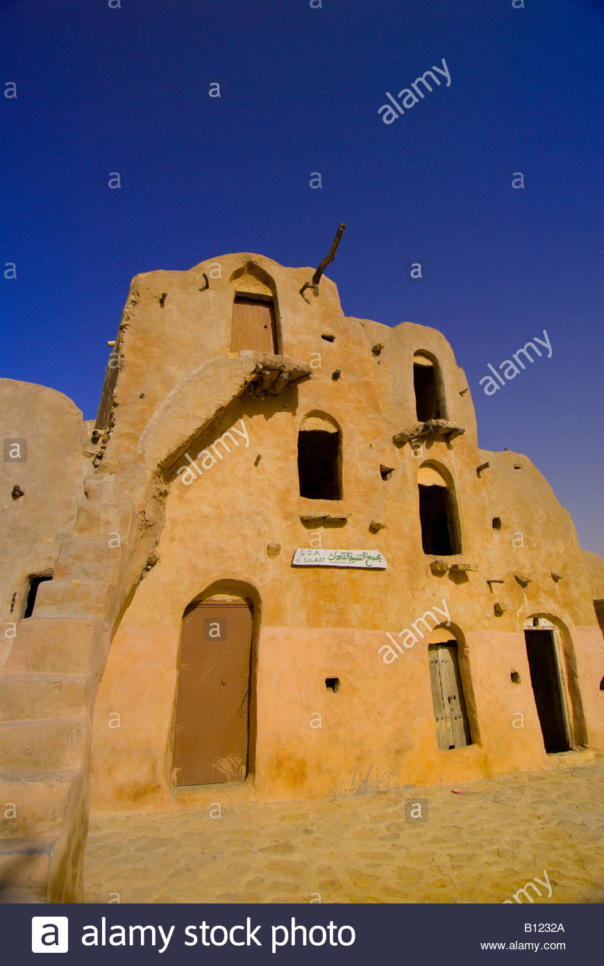 Ghorfas in Ksar Ouled Soltane, Tunisia Stock Photo