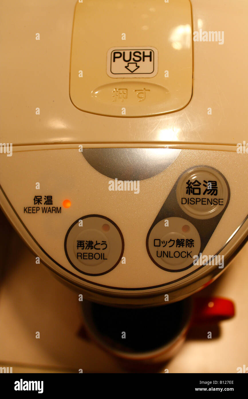 Hot Water Boiler Stock Photos Amp Hot Water Boiler Stock