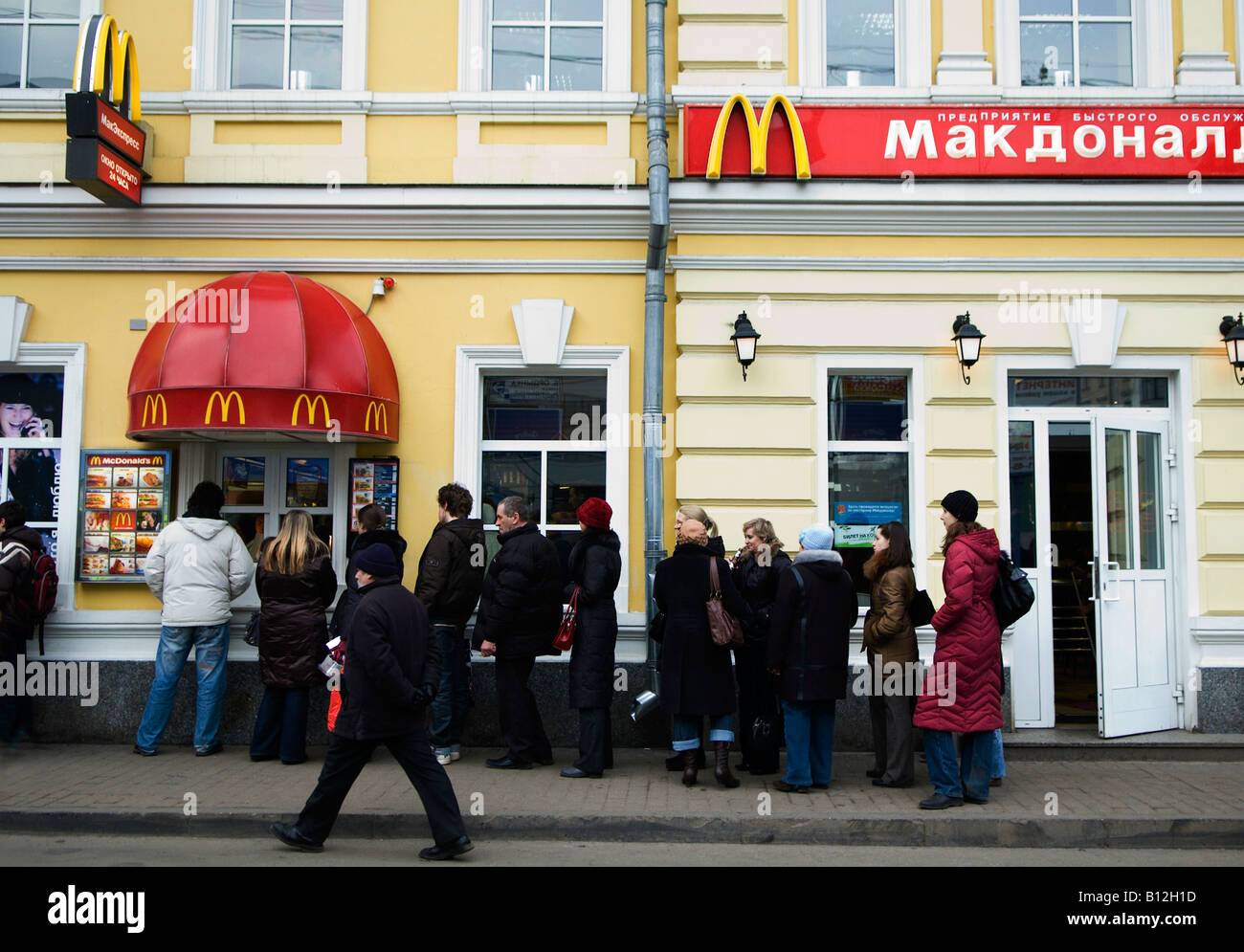 Macdonalds Moscow Russian Federation - Stock Image