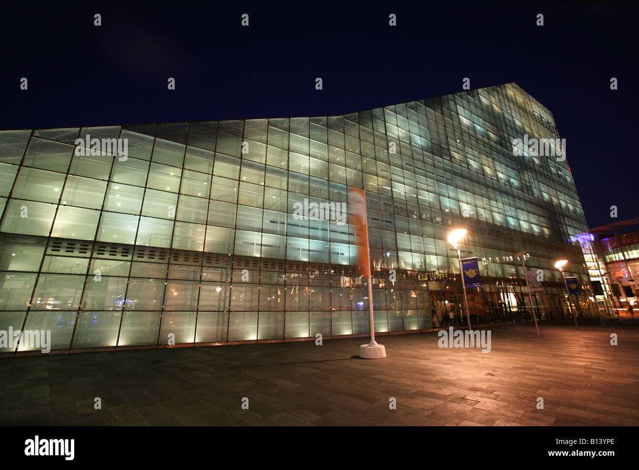 Museum Night: Museum and Exhibition Center of the Trans-Baikal Territory 46