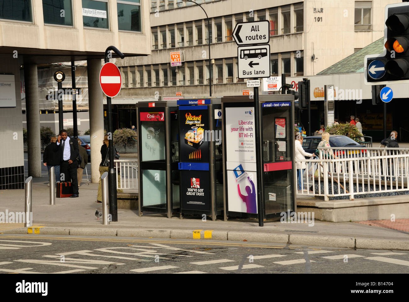 City Centre Street Furniture - Stock Image