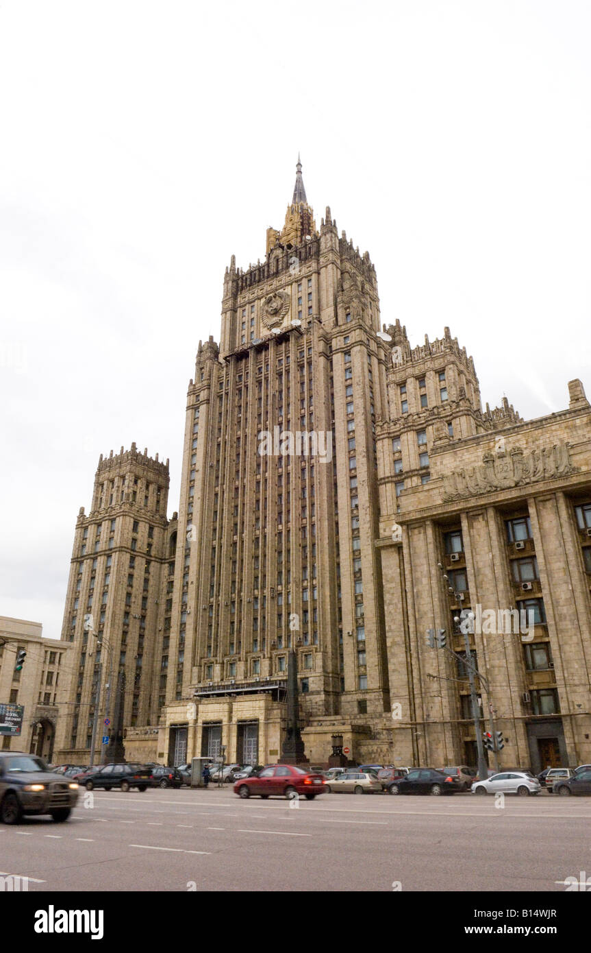 Stalinist Foreign Affairs Ministry Arbatskaya Moscow Russian Federation - Stock Image