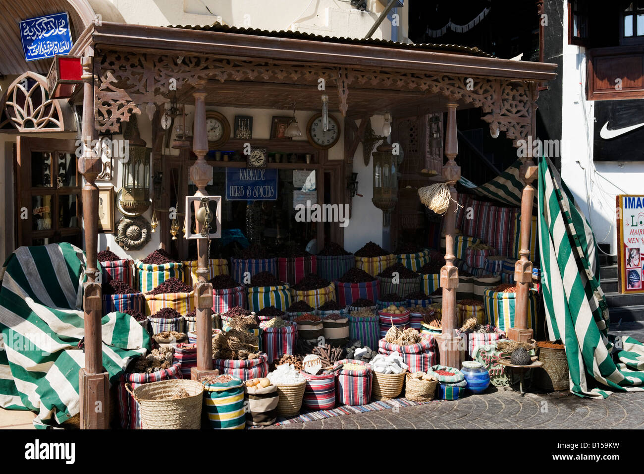 Herb and Spice shop on King of Bahrein Street in the shopping district, Naama Bay, Sharm el-Sheikh, Red Sea Coast, - Stock Image