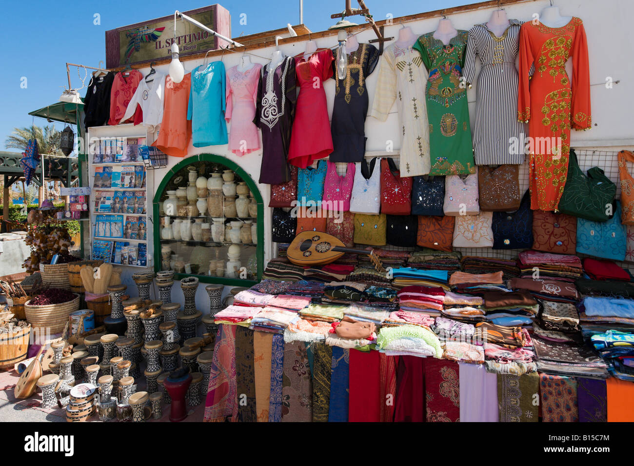 Shop just off the Corniche, Naama Bay, Sharm el-Sheikh, Red Sea Coast South Sinai Egypt - Stock Image