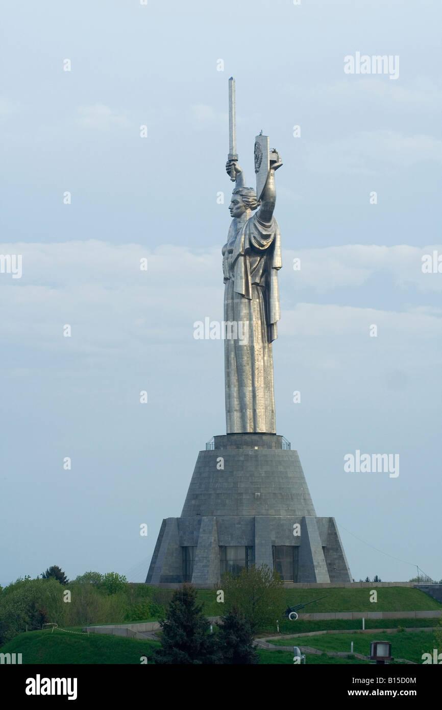 Second World War Great Patriotic War memorial. Kiev. ukraine - Stock Image