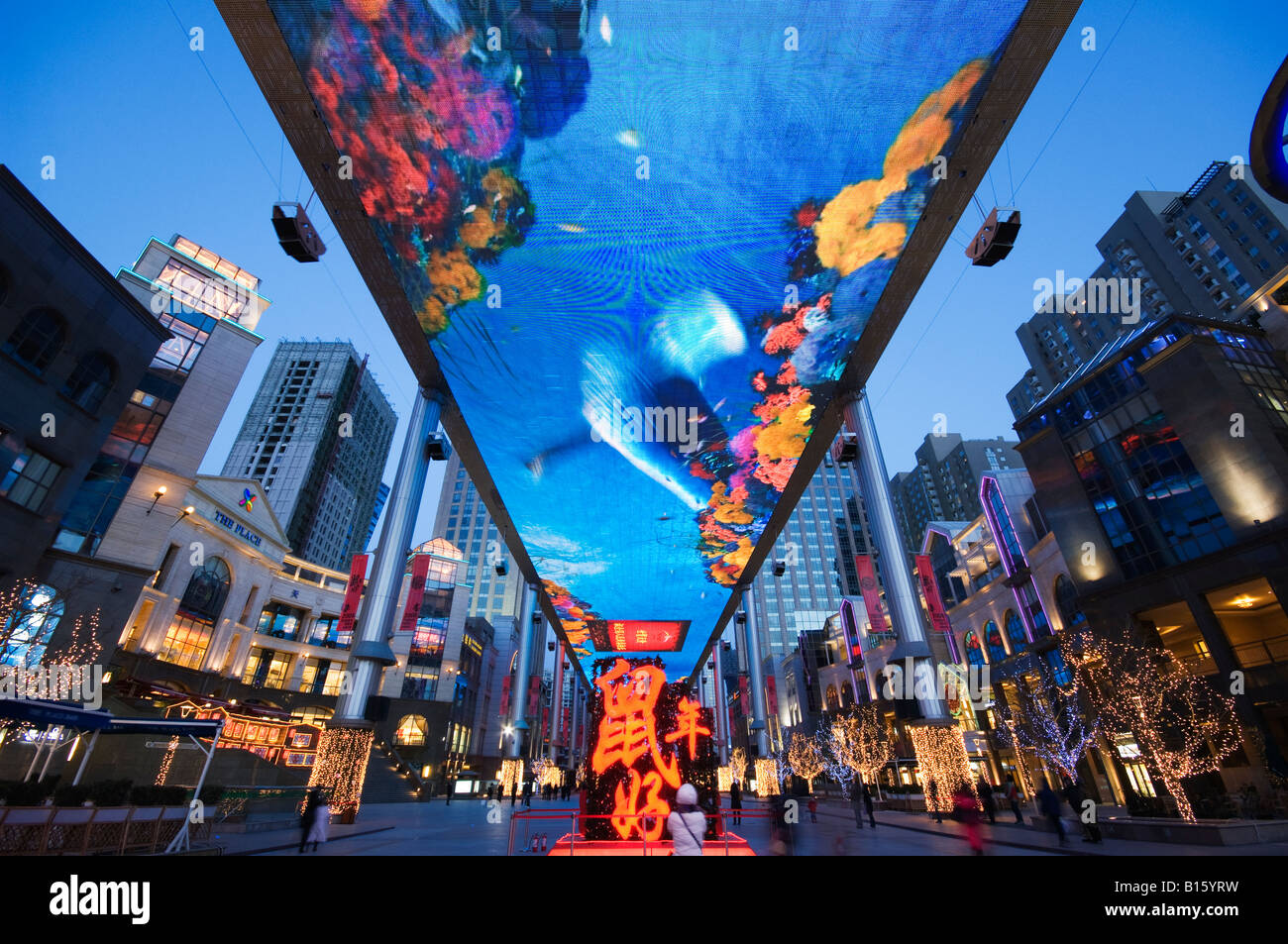 Asias Largest Tv Screen At The Place Shopping Centre