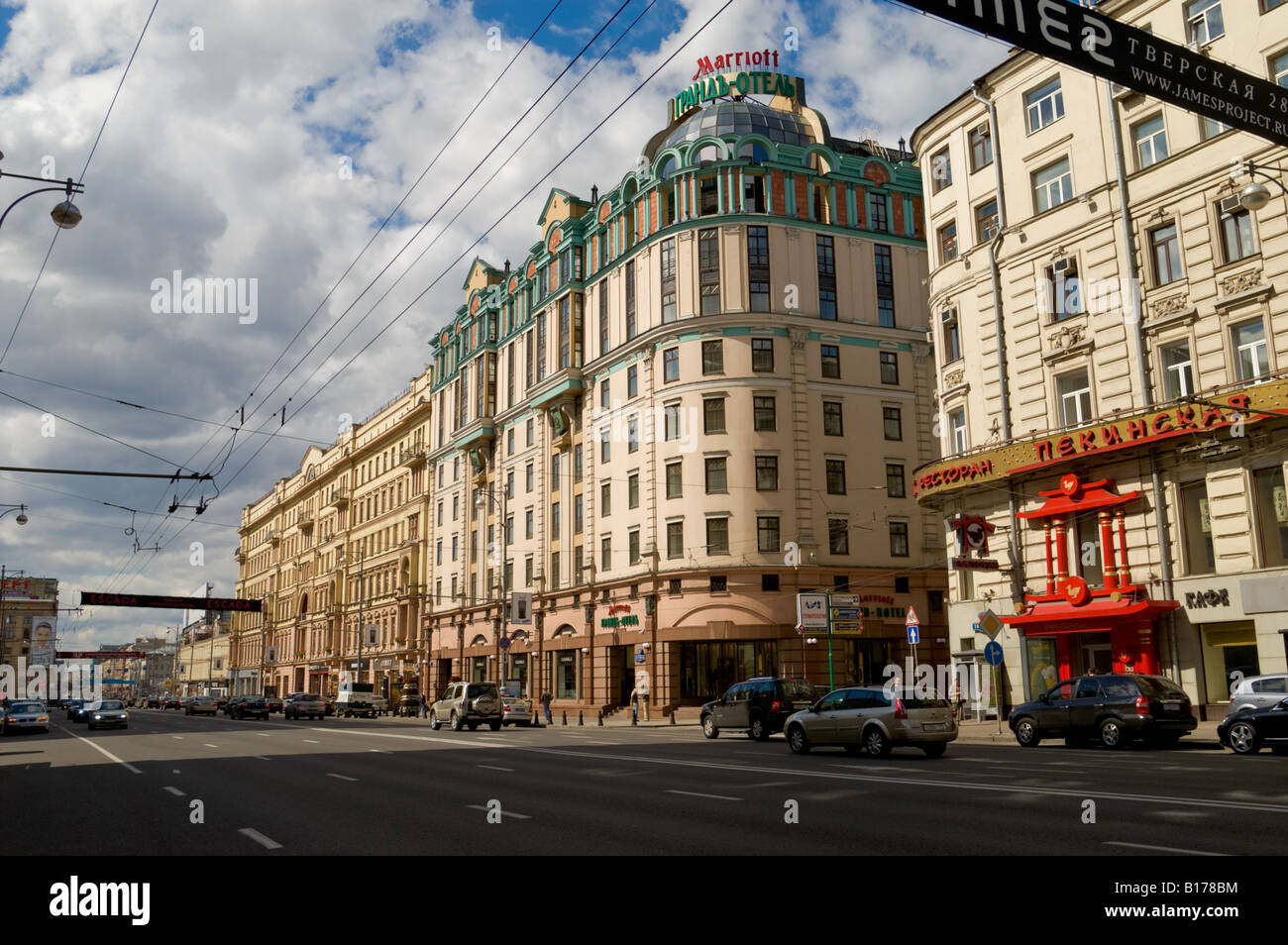 Marriott Grand Hotel In Moscow Stock Photo Alamy