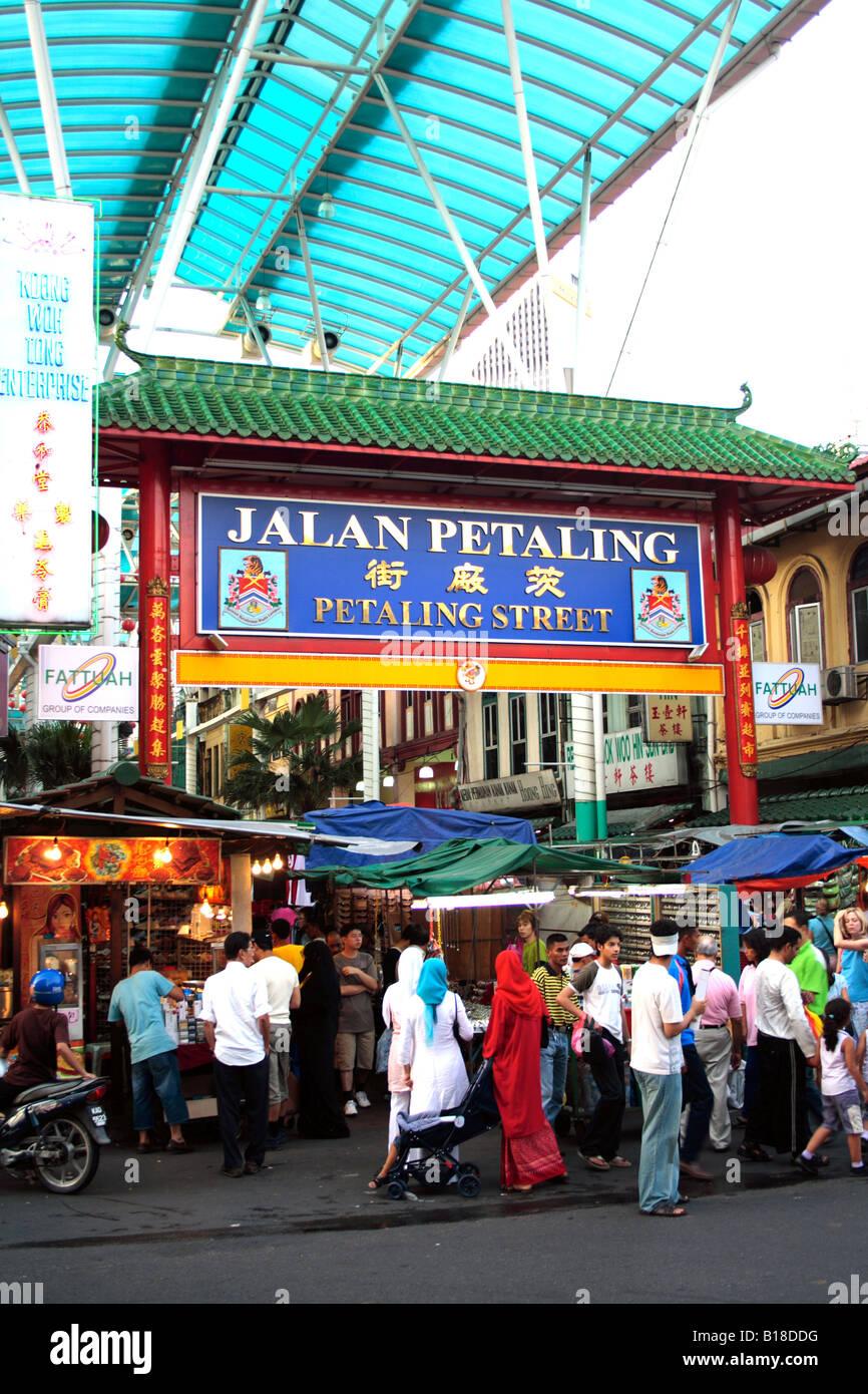 Night market,Petaling Street China Town Kuala Lumpur Malaysia - Stock Image