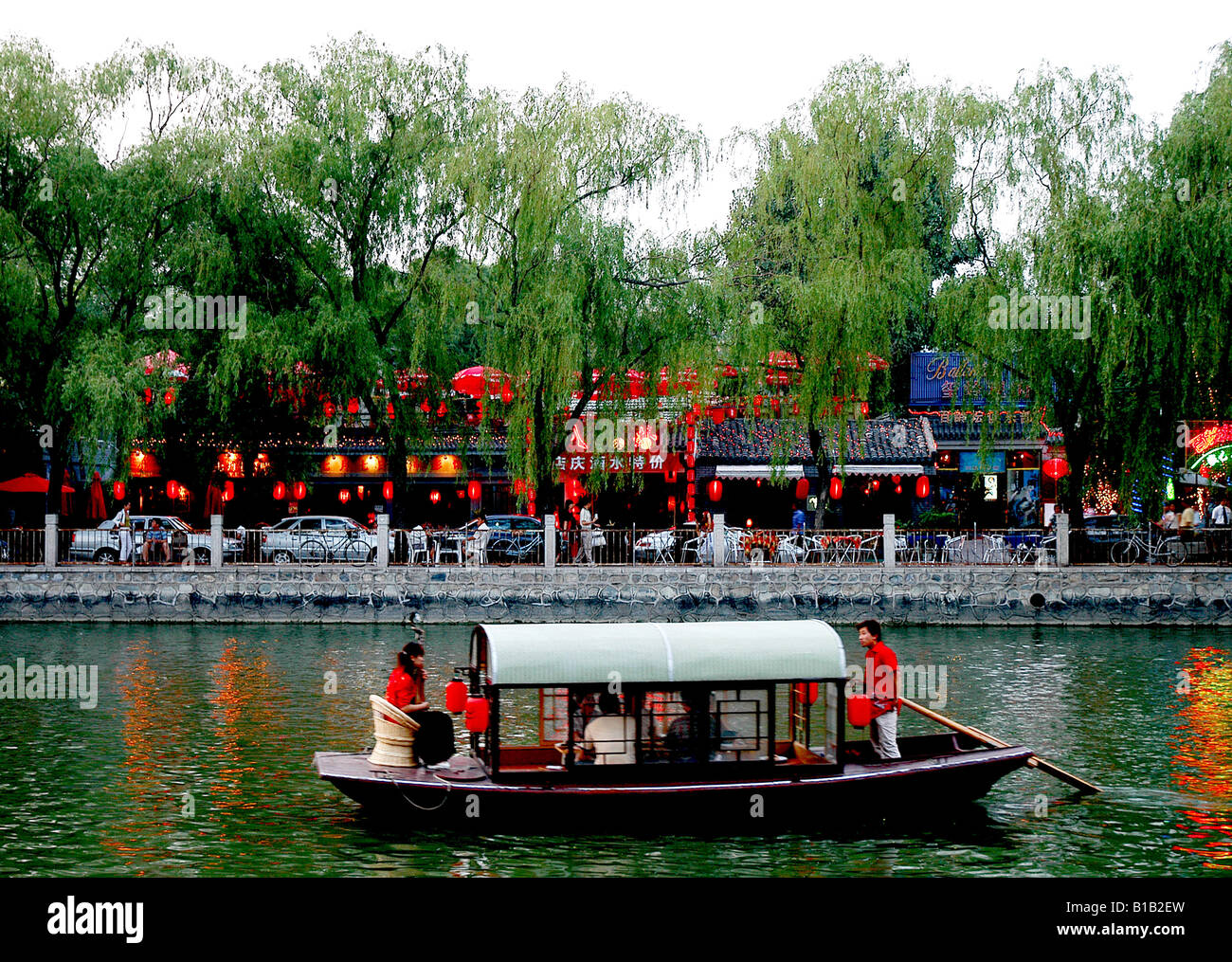 boat on Grand Canal,China - Stock Image