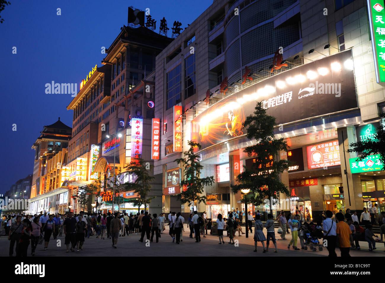 Wangfujing Street in Beijing China. 12-Jun-2008 - Stock Image