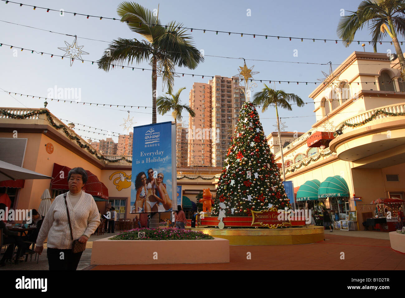 Christmas Tree In A Shopping Arcade In A Ritzy Residential Quarter, Hong  Kong, China