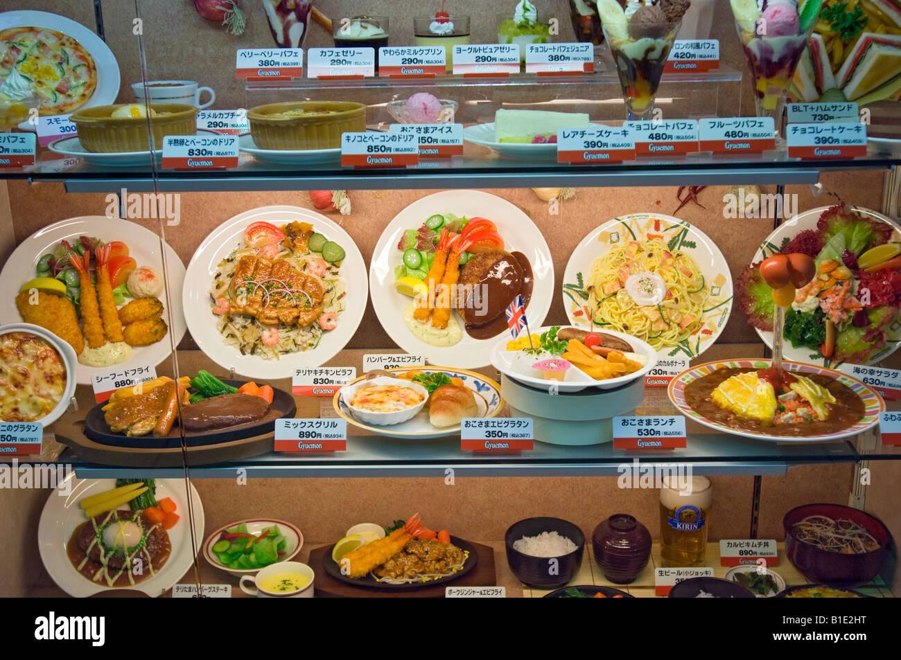 fake food menu stock photos fake food menu stock images alamy