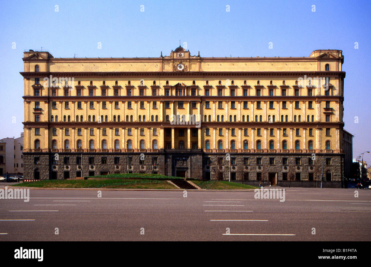 FSB former KGB headquarters building in Moscow Russia - Stock Image