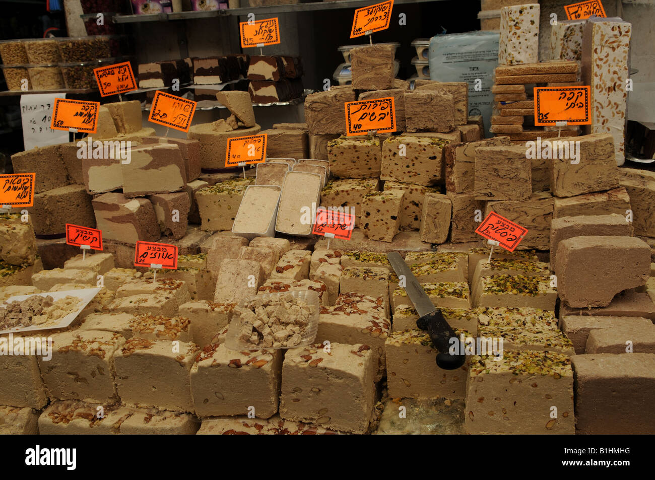 A large selection of Halva sweets on sale in the colorful Machne Yehuda market - Stock Image