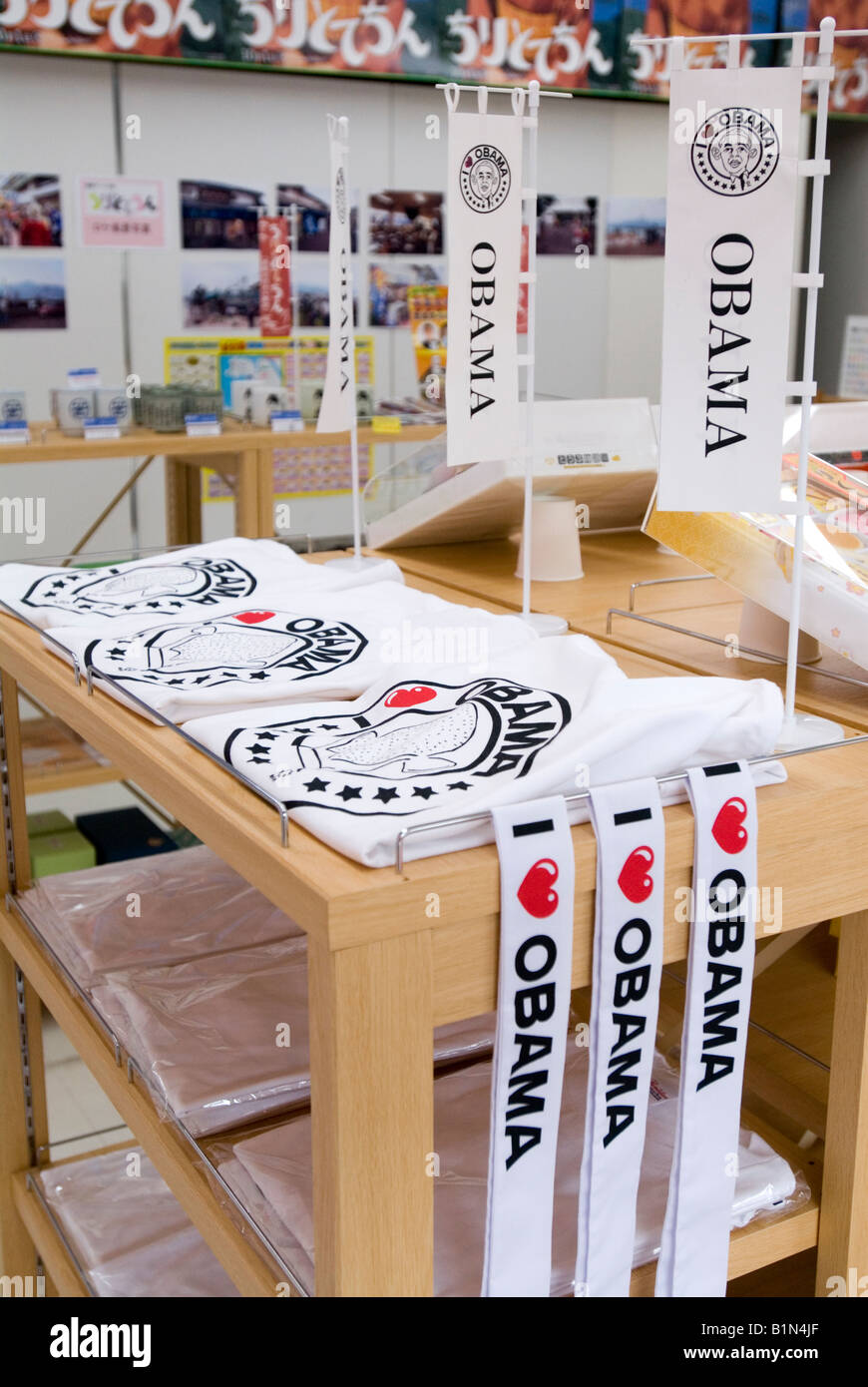 Souvenir shop in Obama, Japan selling Barack Obama goods - Stock Image