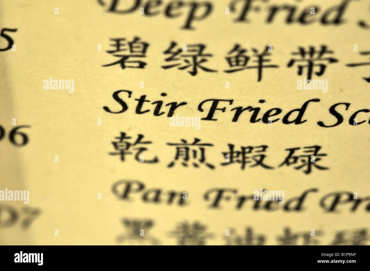 Bilingual Chinese restaurant menu in traditional Chinese and