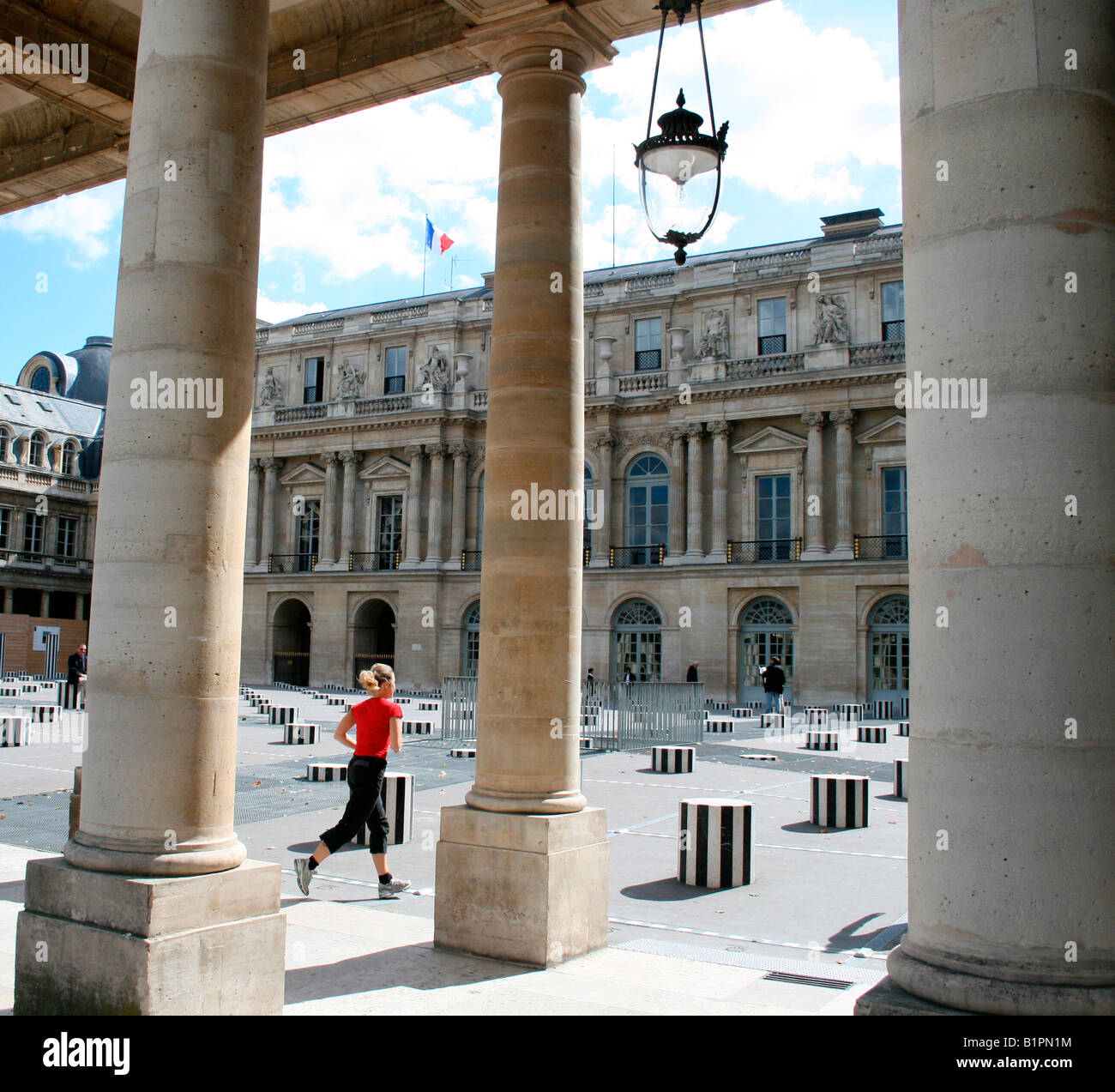 Place du Palais Royal Paris - Stock Image