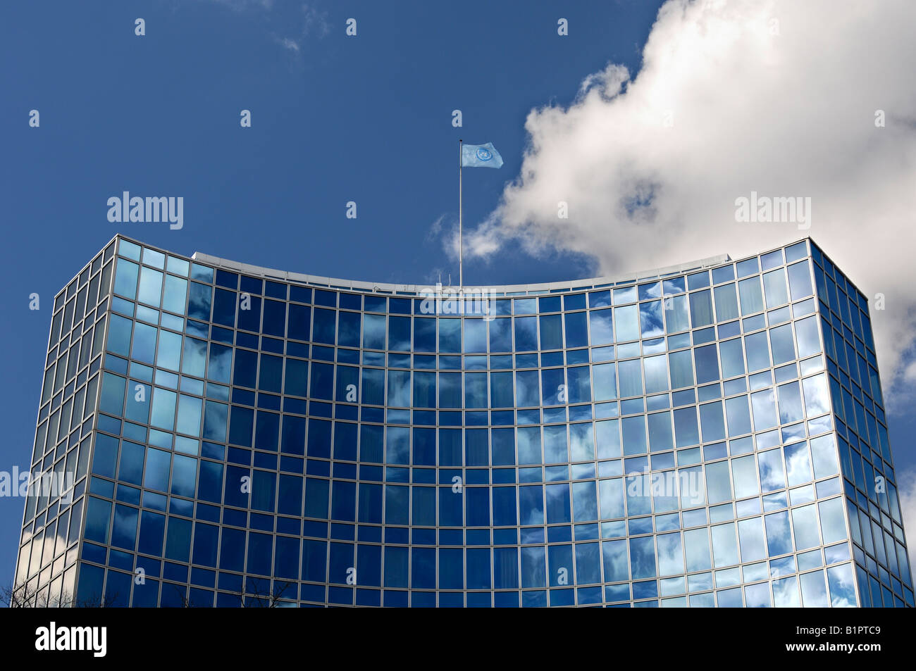Headquarters of the World Intellectual Property Organization WIPO Geneva Switzerland - Stock Image