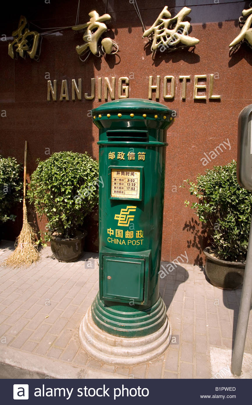Chinese mailbox in Shanghai, China - Stock Image