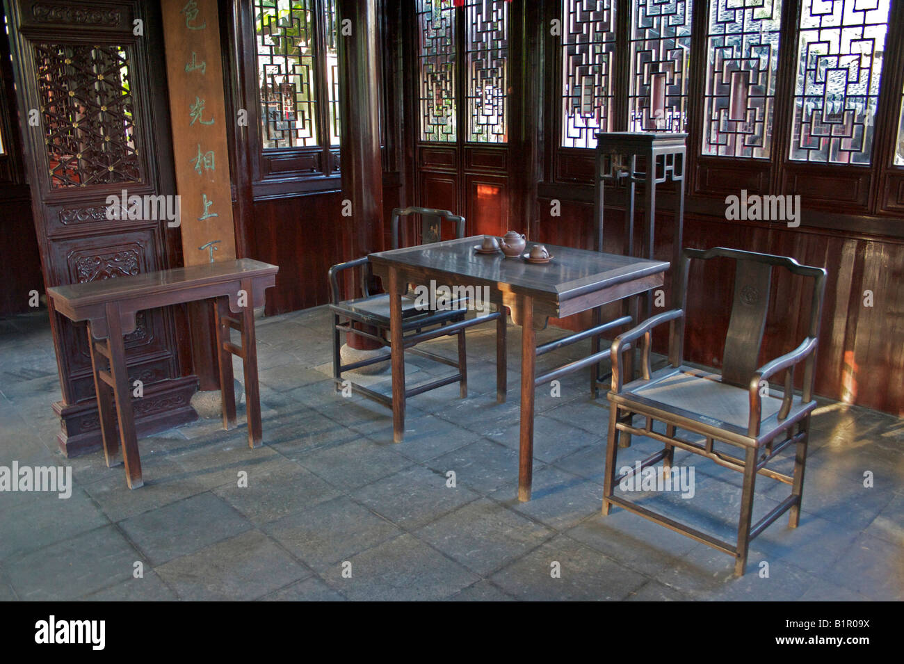 Ancient Chinese Ming Furniture In The Yu Gardens Shanghai China