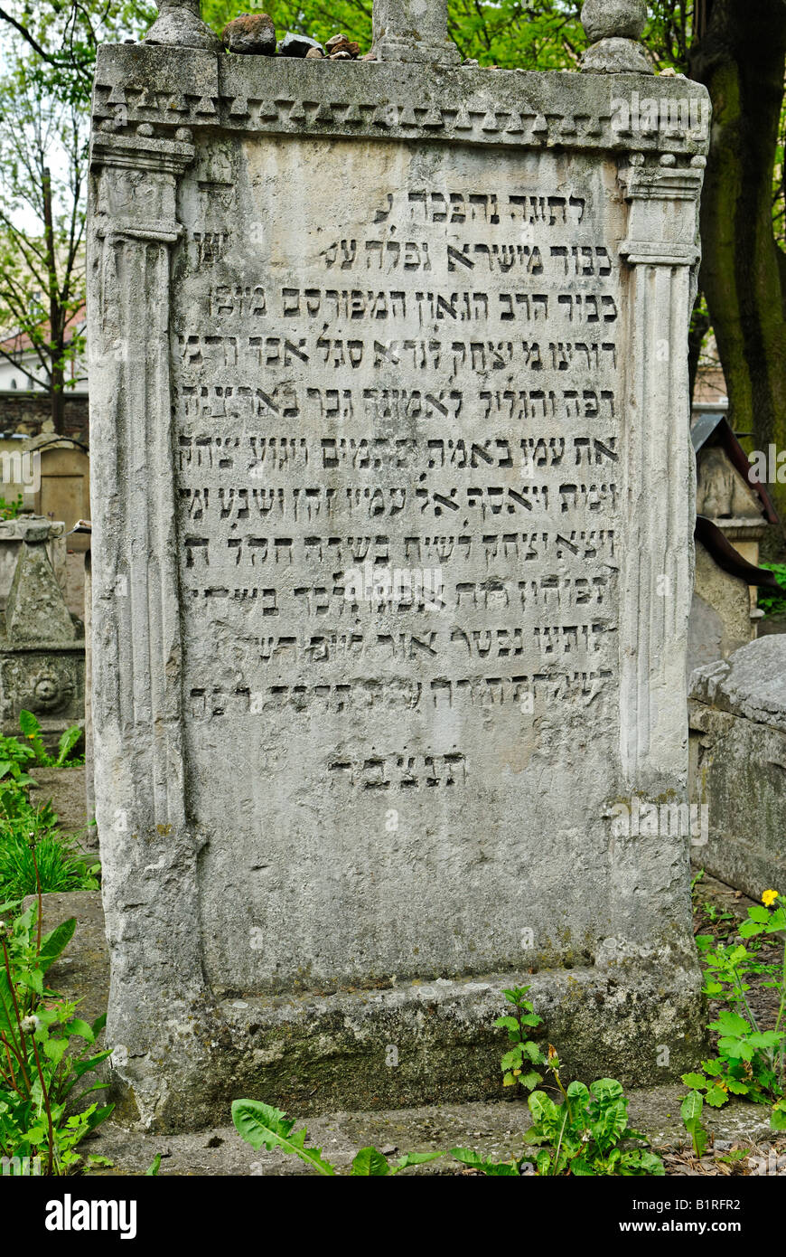 Gravestone with Hebrew inscription, Jewish cemetery Remuh, Kazimierz, UNESCO World Heritage Site, Kraków, Poland, - Stock Image