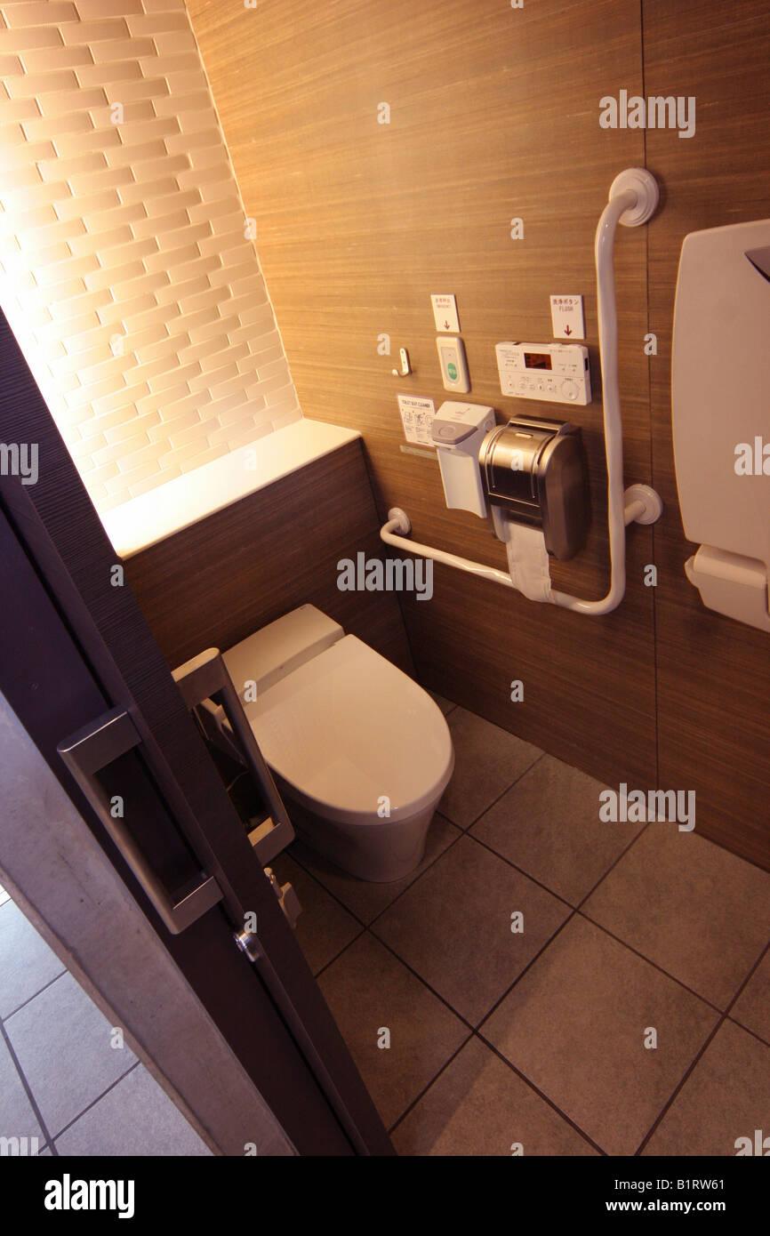 Inside A Futuristic Public Toilet Tokyo Japan