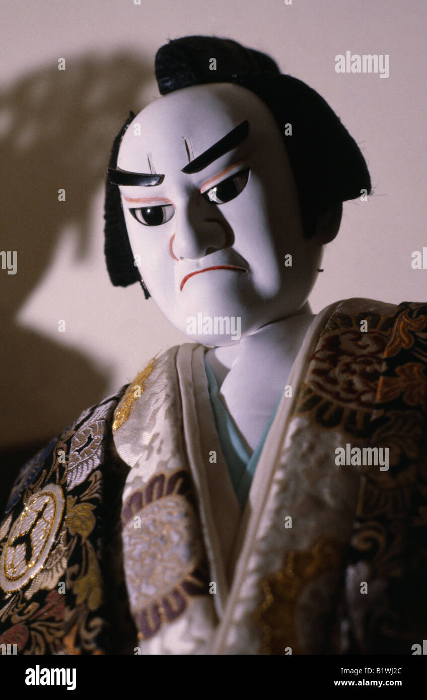 Japan Kyoto Detail Of Bunraku Puppet Male Character Puppets Are Stock Photo Alamy
